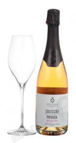 Coleccao Privada Moscatel Roxo португальское шампанское Колексьон Привада Москатель Роксо