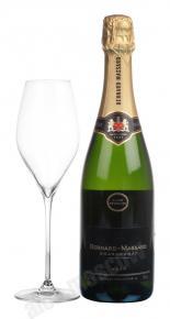 Bernard-Massard Chardonnay Brut люксембургское шампанское Бернар-Массар Шардонне Брют