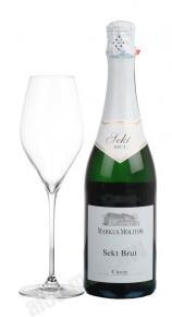 Haus Klosterberg Sekt Brut Cuvee немецкое шампанское Хаус Клостерберг Зект Брют Кюве