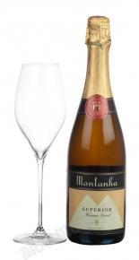 Montanha Superior Woman Sweet португальское шампанское Монтаньа Супериор Вумен Свит