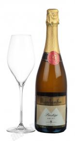 Montanha Prestige португальское шампанское Монтаньа Престиж