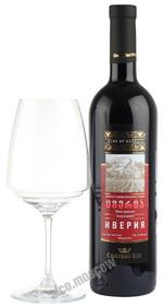 Chateau Kisi  Iveria Saperavi грузинское вино Шато Киси Иверия Саперави