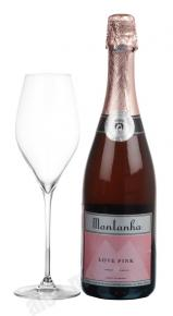 Montanha Superior Love Pink португальское шампанское Монтаньа Супериор Лав Пинк