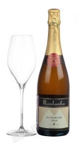 Montanha Superior португальское шампанское Монтаньа Супериор