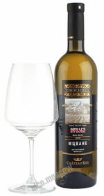 Chateau Kisi Mtsvane 2011 грузинское вино Шато Киси Мцване 2011