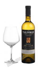Talisman Tsinandali грузинское вино Талисман Цинандали