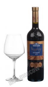 Tavadi Saperavi грузинское вино Тавади Саперави
