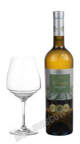 Tavadi Kindzmarauli 1.5l грузинское вино Тавади Киндзмараули 1.5л