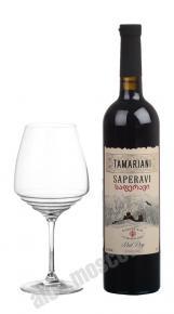 Tamariani Saperavi грузинское вино Тамариани Саперави