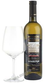 Chateau Kisi  Alaverdi грузинское вино Шато Киси Алаверди