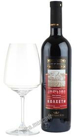 Chateau Kisi  Kolkheti Saperavi грузинское вино Шато Киси Колхети Саперави