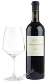 Cheval des Andes 2008 аргентинское вино Шеваль дес Андес 2008