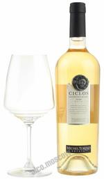 Michel Torino Ciclos Sauvignon Blanc Fume 2012 аргентинское вино Мишель Торино Совиньон Блан Фуме 2012