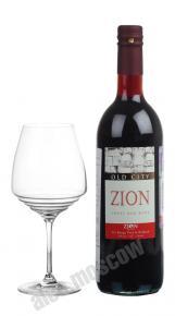Zion израильское вино Зион